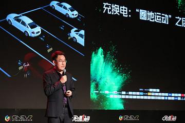 特来电杨晓伟:让充电重新连接世界