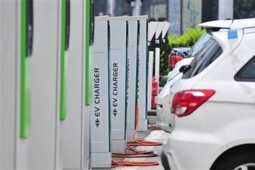 北京市发布电动汽车充电基础设施规划设计规程(征求意见稿)
