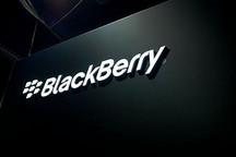 黑莓转移业务 开设自动驾驶汽车研发中心