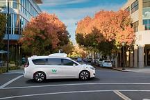 谷歌FCA打造的100辆自动驾驶minivan就绪 明年初将开始上路测试