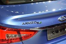 纯电动车型新选择/明年上市 奇瑞艾瑞泽5EV续航可达300km以上