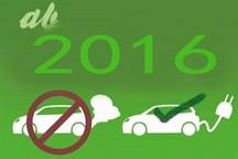 国务院发布政府核准投资项目通知 引导新能源汽车有序发展