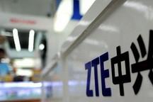 中兴收购广通客车 全面进入新能源汽车领域