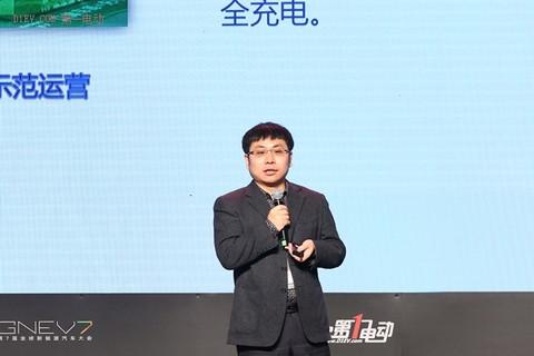 普天新能源总经理助理王文涛