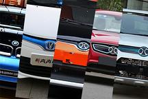 目录详解:个个都是明年的爆款车型,宝马i3/奔奔EV/北汽EC180/北汽EU260/北汽EX260