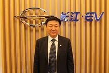 """长江汽车:造""""智能化+电气化""""新能源汽车"""
