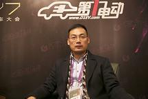 专访江苏欧陆孙红延: 做全国最大的纯电动SUV平台