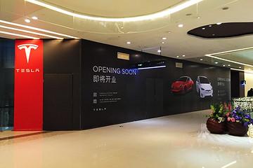 天津首家特斯拉体验中心即将落户银河广场
