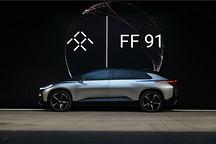 一周新车 | 吉利新款帝豪RS谍照曝光;Faraday Future量产车FF 91全球首发