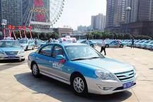 湖南出租车油补将与新能源汽车推广数量挂钩