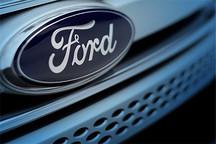 福特智能移动性业务或可应对经济衰退