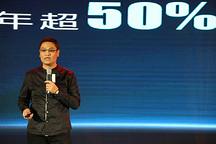 年增速50% 张华军展望丽驰未来三年规划