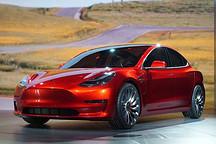 特斯拉Model 3今年下半年美国推出 2018年进入中国市场