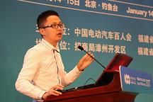 百人会解密智能汽车领域,中国企业如何弯道超车