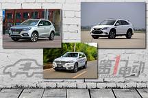 没有里程担忧的上牌神器 3款插电混动热门SUV推荐:荣威eRX5、比亚迪唐、宝马X5 xDrive40e