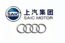 大众重夺世界销量冠军,上汽奥迪2017重点发力SUV/新能源车