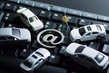 深圳拟加强大数据合作,网约车乘客行程可报备警方