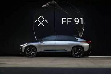 首批FF 91将于2018年交付 3月可抢购