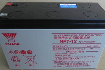 投资175亿日元,日本杰士汤浅将在华新建车用高性能电池厂
