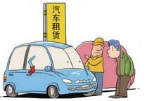 重庆新能融累计新能源汽车整车租赁突破万辆