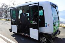 促自动驾驶发展 日本将简化测试审批流程
