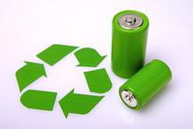 工信部:开展新能源动力电池回收利用示范工作