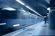 可实现无人驾驶,畅谈第四方平台时代的北京地铁互联网+