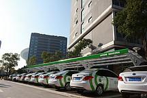 调查报告:2016年武汉新能源乘用车及充电桩使用情况摸底