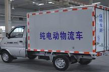 北京邮政业新能源车列入市推广重点,2017年推广550辆电动物流车