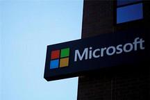 塔塔与微软印度合作 共推汽车网联技术
