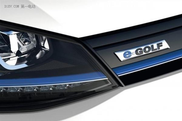大众e-Golf将升级电池组 续航增至200公里