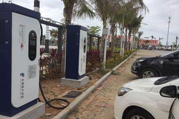 海南出台充电补贴办法,充电设施按充电电量给予运营度电补贴