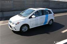共享汽车悄然生长 体验者:找车停车充电难
