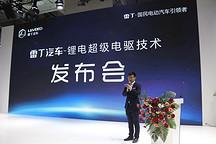 雷丁锂电核心技术首发济南车展 迈向微型电动车锂电时代