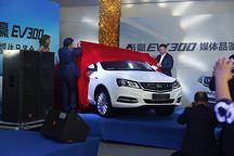 帝豪EV300上市售价12.88万起 充电速度提高续航达到300km