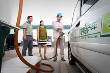 2017年山西新能源汽车按国标50%给予营销补助,取消省级推广补贴