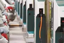 广州对进一步加强充电设施建设运营管理征意见