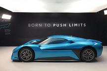 蔚来EVE概念车透露三个愿景,李斌称上海车展将推三款车型