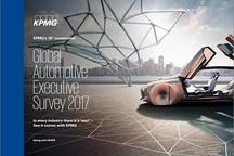 一致看好纯电动汽车,从毕马威报告看全球汽车行业高管如何展望未来趋势