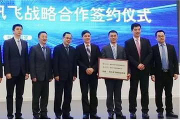 国内首家 长安汽车宣布将投200亿打造无人驾驶汽车