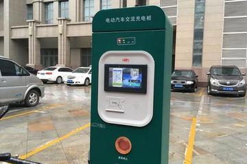 河南公示首批充电桩运营商目录 郑州特来电等九家企业在列