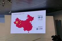 中国地图上没有台湾,奥迪你必须道歉!