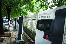 湖南公示2017年第二批电动汽车充电设施运营企业目录
