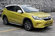 比亚迪宋插电式混合动力车型申报图曝光 或上海车展上市