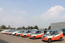 天津发文强调享受不限行等交通管理措施限制的新能源车类型