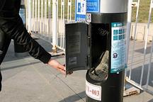 北京公共充电桩这两年经历了什么?一位电动车主给出了真实评价