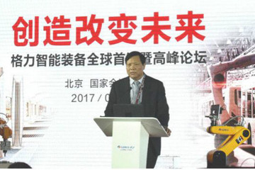 珠海银隆董事长魏银仓:银隆不辜负投资人,前途不可估量