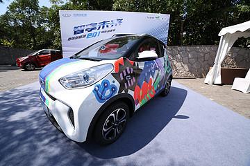 主推可扩展平台 奇瑞新能源新车计划