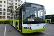 交通运输部发布《城市公共汽车和电车客运管理规定》