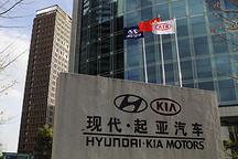 韩国现代起亚在华销量骤降 电池厂停产
